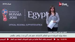موجز أخبار العاشرة مساءً.. الجمعة 15 يونيو 2018