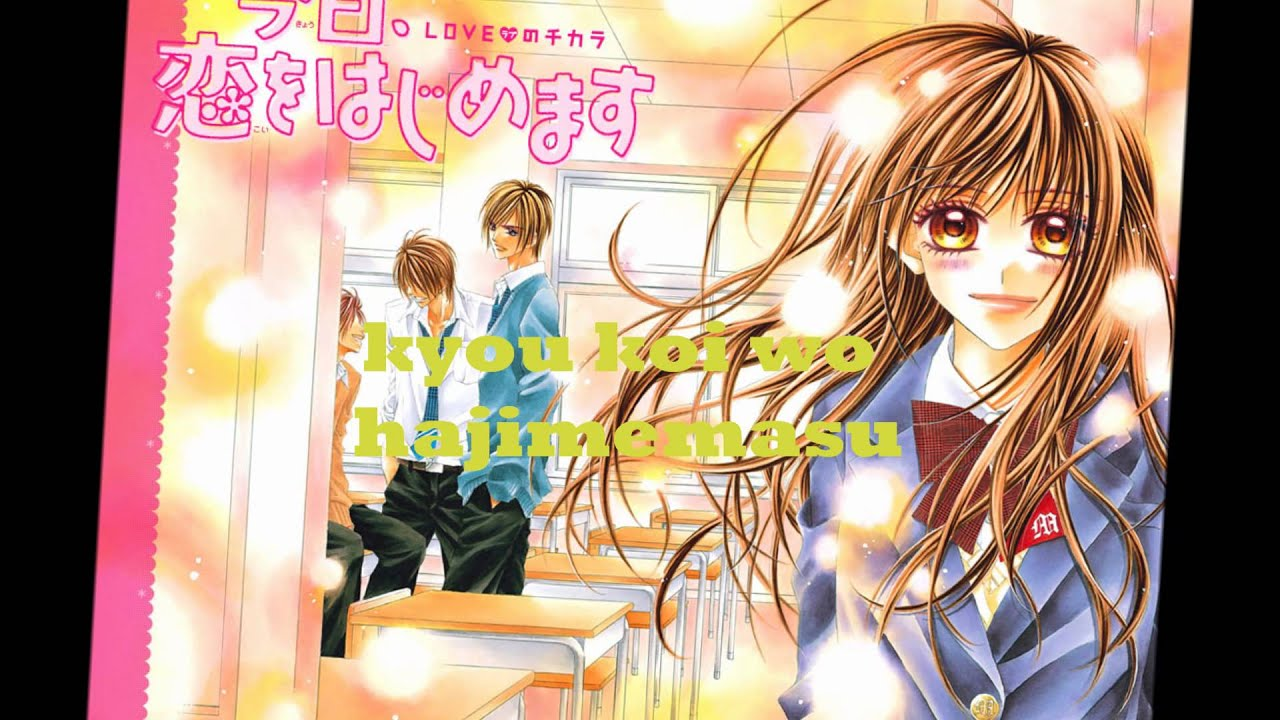 Really really good romance manga