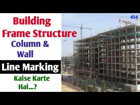 Building Construction & Column and Wall ka Layout Line Marki