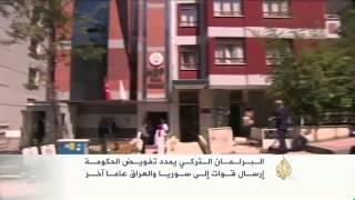 فيديو.. برلمان تركيا يمدد تفويض الجيش بسوريا والعراق
