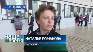 Обратная связь: РЖД провели «День пассажира»
