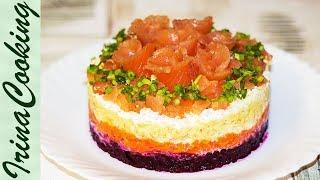 Самый эффектный ПРАЗДНИЧНЫЙ салат ЛОСОСЬ на ШУБЕ