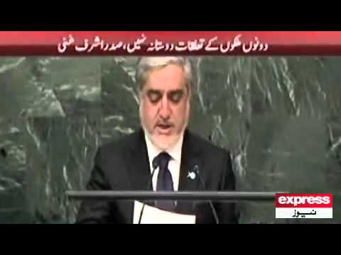 Afghanistan President Abdullah Abdullah criticizes Pakistan