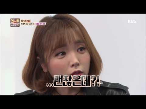 언니들의 슬램덩크 시즌 2 Sister's Slam Dunk-season 2 - 최대의 난제 홍진경, 노래 부르다 '자아분열'. 20170210