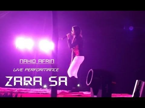 Zara Sa by Nahid Afrin | New HD Music Video