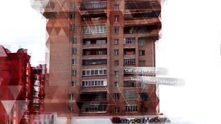 видео Ступино Недвижимость | Агентство недвижимости ДОМНИКОВ в Ступино и Ступинском районе