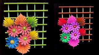 How to Make Easy And Simple Paper Wall Hanging - Wall Hanging Craft Ideas Using Colourful Paper