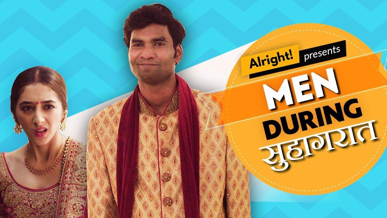 Thoughts During Suhaag Raat| Part 2: Dulha | Ft. Nikhil Vijay&Kritika Avasthi|Alright