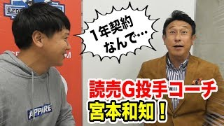 ロンティーキング決定戦詳細はこちら〜 http://longtee-king.com/ タケ...
