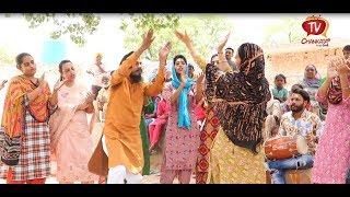ਭਾਬੀਆਂ ਨੇ ਕੱਚਾ ਦੁੱਧ ਪੀਤਾ | ਗਿੱਧਾ ਸਿਖਲਾਈ | Part 2 | Pal Singh Samaon | Chankata TV