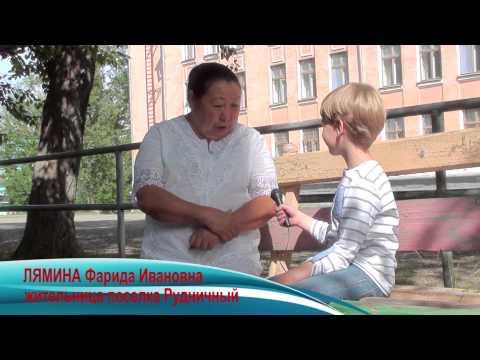 Фильм о Краснотурьинске