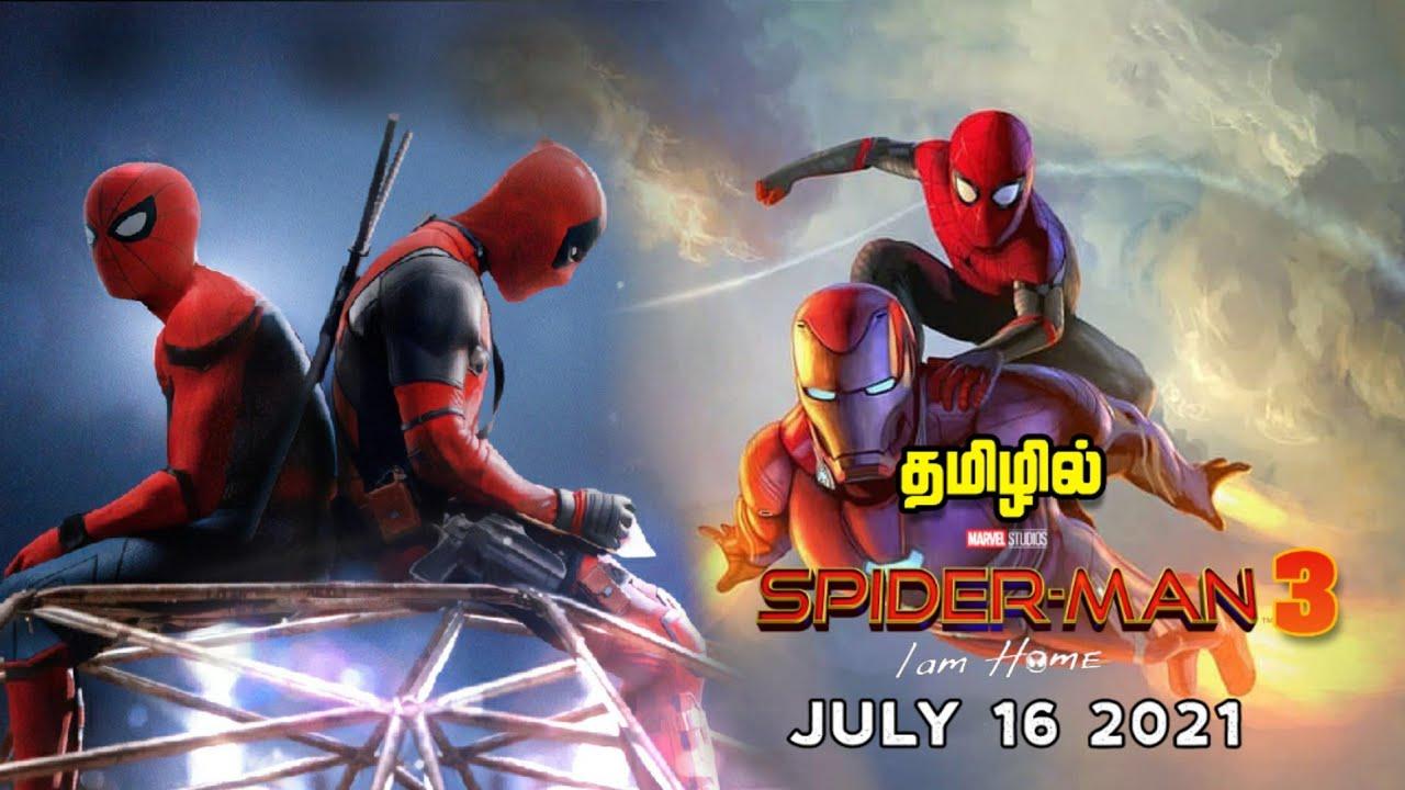 Spider-Man: Homecoming (2021)