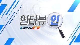 [B tv 중부뉴스][인터뷰인]생태안내자 '들꽃…