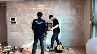 벽걸이tv설치 삼성86…