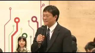 教育頻道:蘇國賢教授的願景(願景 2020 網站啟動記者會 Part 3)