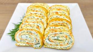 Новый рецепт РУЛЕТА ИЗ ОМЛЕТА с сыром и зеленью Отличная ЗАКУСКА Вкусные идеи