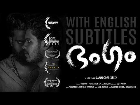 Bhangam | Short Film Nominee