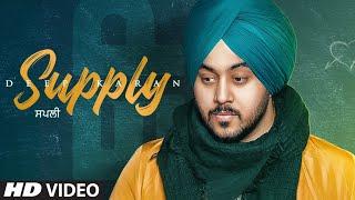 Supply (Deep Karan) Mp3 Song Download