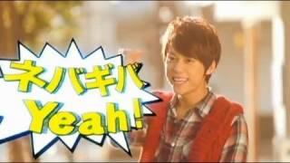 SHU-I - ネバギバ Yeah!