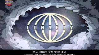 Download LUNAFLY - What's Your Name (니 이름이 뭐니) [HANG/ROM/ESP] MP3 song and Music Video