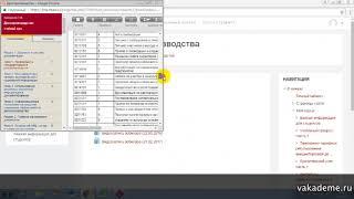Дистанционное обучение в МУИВ ВИТТЕ | Личный кабинет МУИВ ВИТТЕ (muiv.ru, pk.muiv.ru)