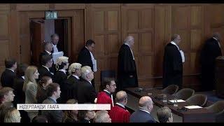 Другий день слухань за позовом України проти РФ у Міжнародному суді ООН / включення з Гааги