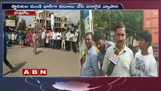 సగం రేట్లకే గృహోపకరణాలు ఇస్తానంటూ నమ్మించి మోసం చేసిన వ్యాపారి | Wanaparthy District | ABN Telugu