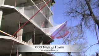 Испытание защитно улавливающей сетки (ЗУС) Мергуд(, 2013-10-21T19:02:15.000Z)