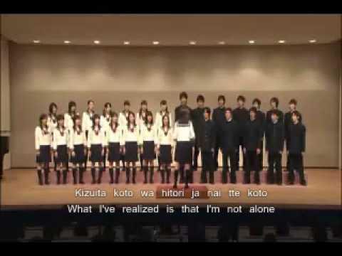3 Gatsu 9 Ka (3月9日) 1 Liter Of Tears (1リットルの涙) - English Subbed