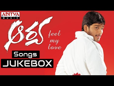 Aarya ఆర్యTelugu Movie Full Songs Jukebox  Allu Arjun, Anuradha Mehta