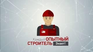 видео экспертиза сметной документации