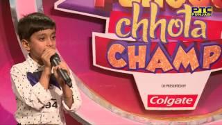 Danish sings 'Challa' | Jalandhar Auditions | Voice of Punjab Chhota Champ 3 | PTC Punjabi