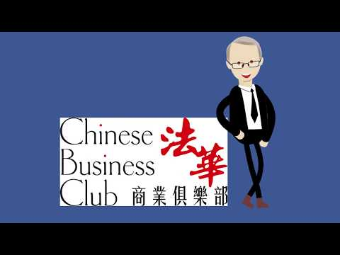 Chinese Business Club Europe (english version)