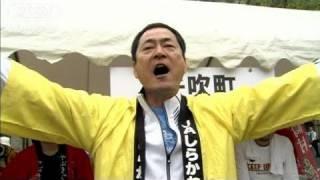 原発事故の風評被害を一掃しようと、福島県ゆかりの著名人も参加して、...