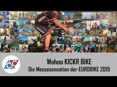 WAHOO KICKR BIKE - Eurobike 2019