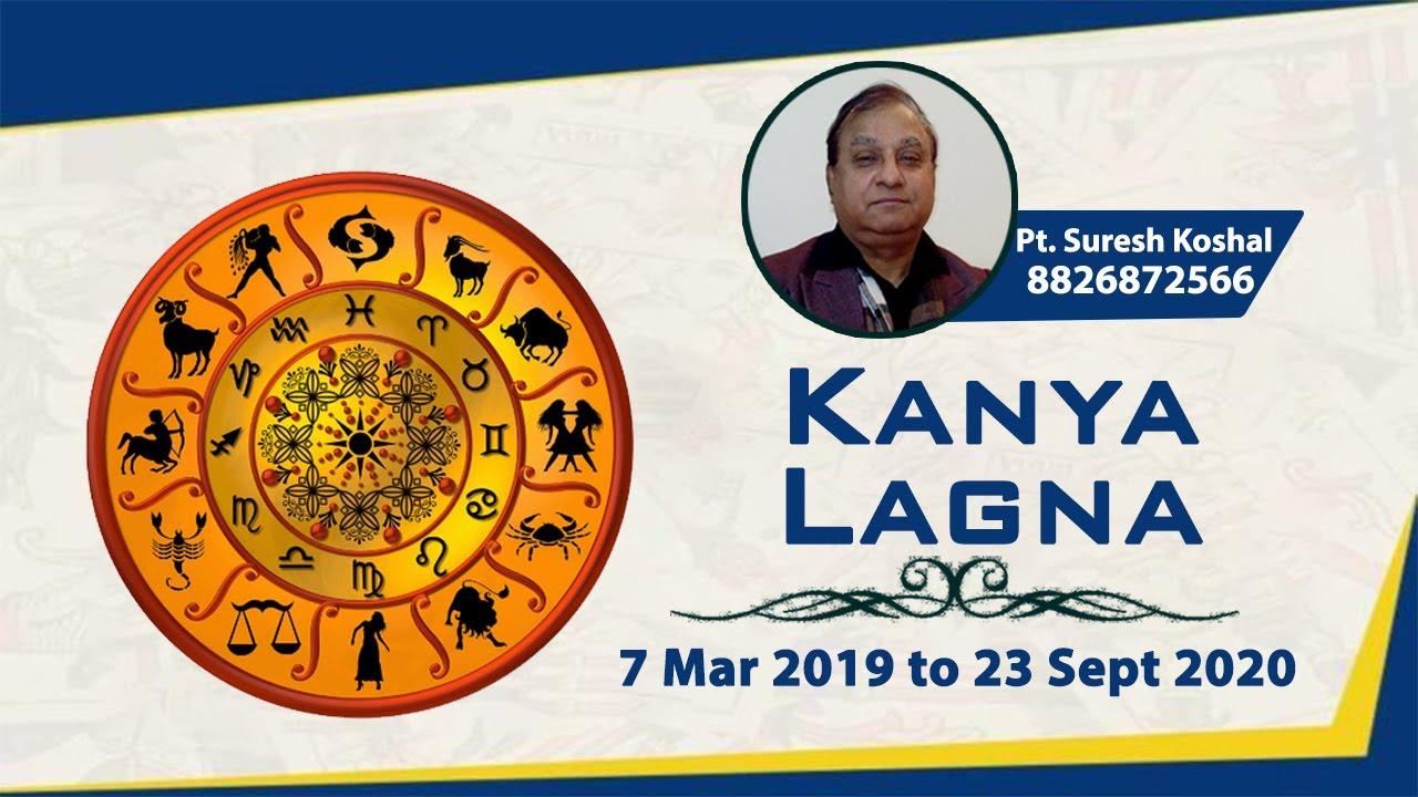 virgo psychic tarot march 2020