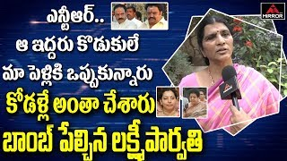 Lakshmi Parvathi Reacted on Lakshmi's NTR Movie Trailer | RGV | NTR Biopic | Mirror TV Channel