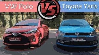 Volkswagen Polo VS Toyota Yaris