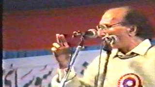 Bashir Badr reciting his Ghazal/Nazm at All India Mushaira