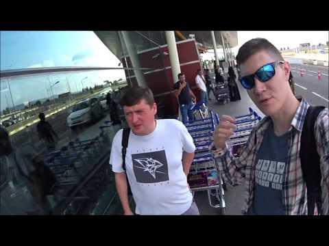 Грузия: аэропорт Тбилиси, автобус, цены, отель