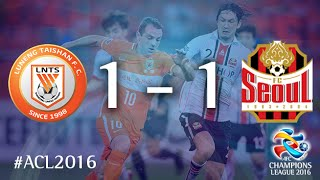 Video Gol Pertandingan Shandong Luneng FC vs FC Seoul