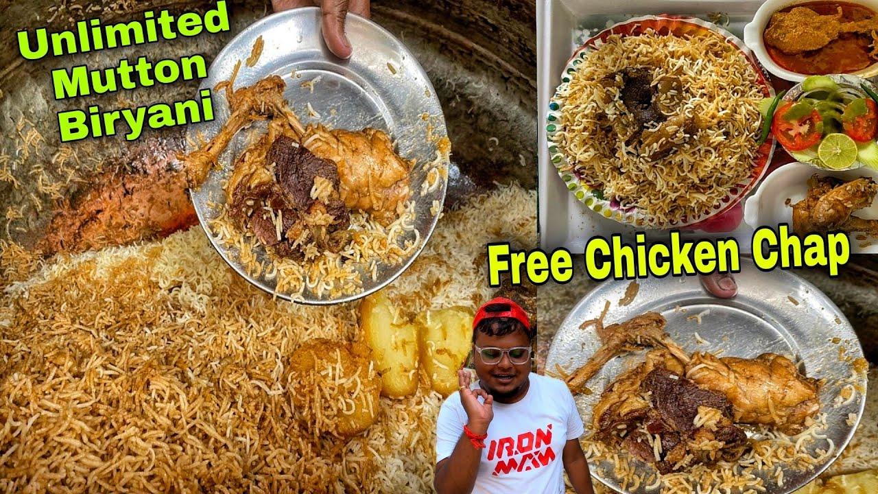 150 গ্রাম মটন দিয়ে মাত্র 200/- Unlimited বিরিয়ানী সাথে Free চিকেন চাপ🔥  Mutton Biryani Recipe
