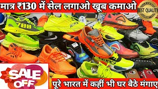 Shoes at cheapest price ! Whol…
