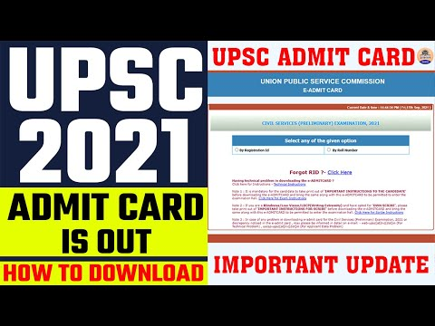 UPSC Admit Card 2021 Out || How to Download UPSC Admit Card 2021 || UPSC Admit Card || Prabhat exam