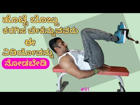 six-packs-abs-pulley-workout-in-kannada-||-body-transformation-specialist.