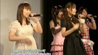 LoveLoveLove no Sei nano yo! / ラブラブラブのせいなのよ! 野川さくら 検索動画 25