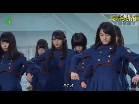 30  【初披露】不協和音 メイキング映像① 【欅坂46】