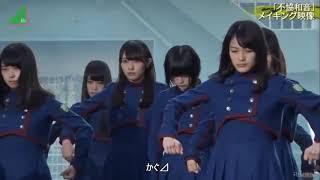 30  【初披露】不協和音 メイキング映像? 【欅坂46】