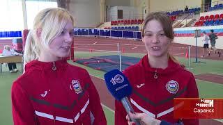 Чемпионат и первенство Мордовии по легкой атлетике среди ЛИН