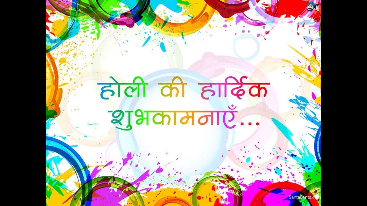 Holi festival wallpapers   download holi wallpapers   happy holi.